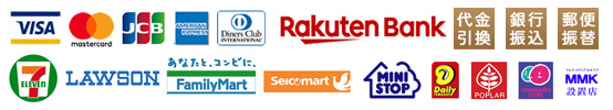 使用できるクレジットカード・支払い方法のロゴ