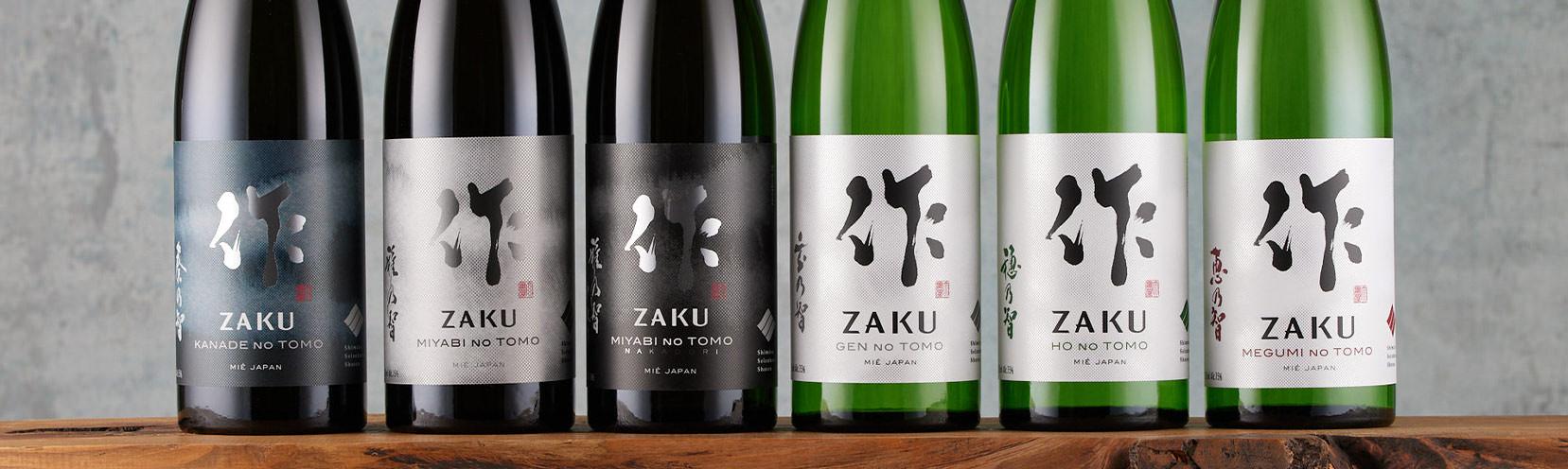 作 三重の酒屋 酒乃店もりしたが取り扱う 清水清三郎商店の日本酒
